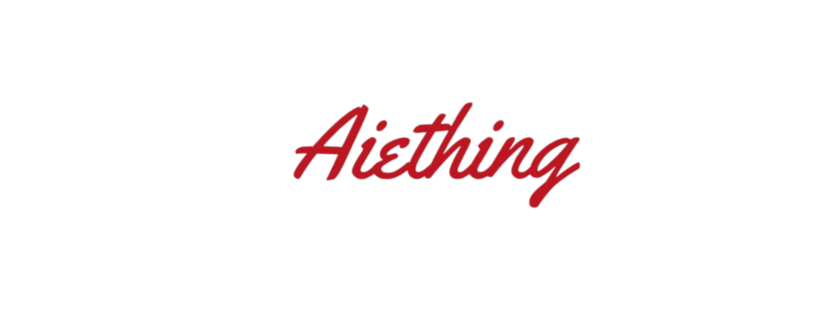 Aiething Discount Code 2021