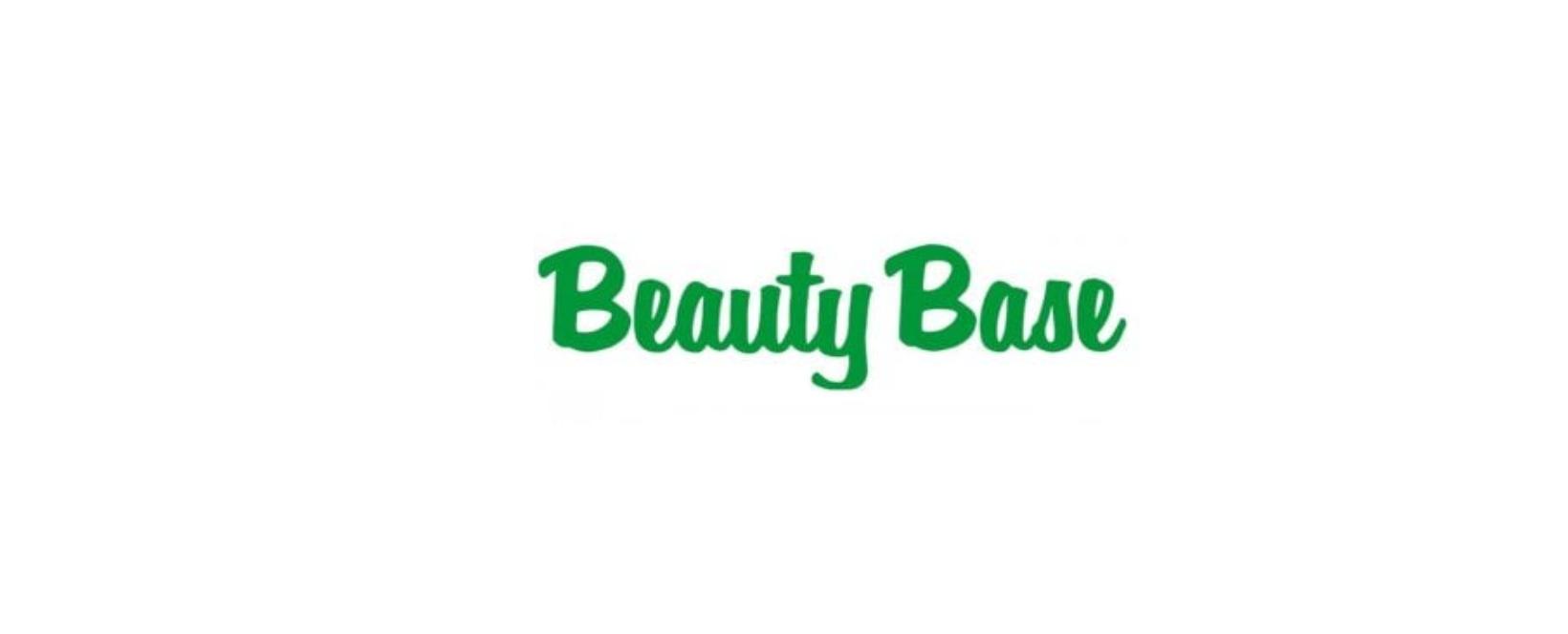Beauty Base UK Discount Code 2021