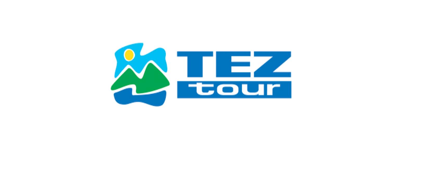 Tez Tour Discount Code 2021