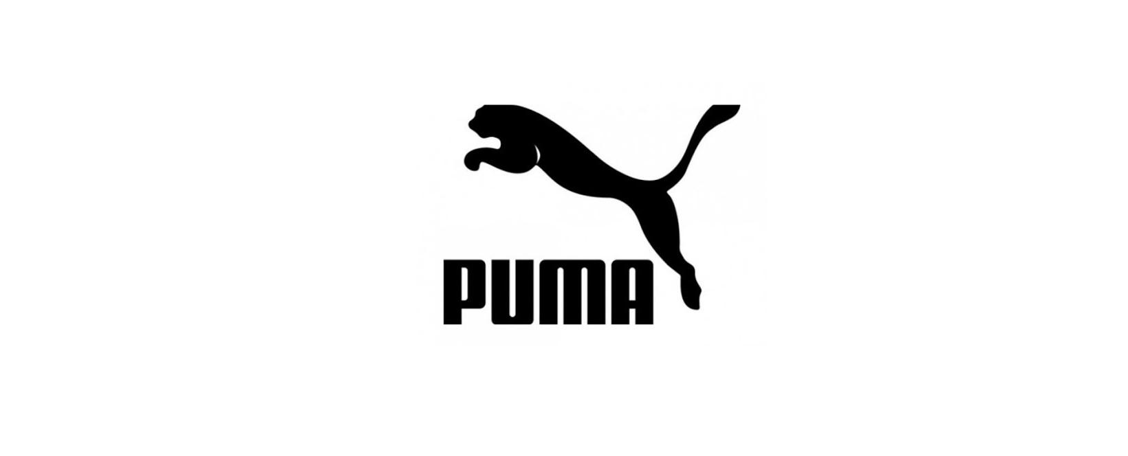 Puma Discount Code 2021